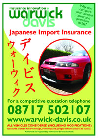 Japanese Katakana script with Advertisement