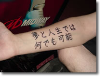 Kanji Tattoo Design - love and strengh