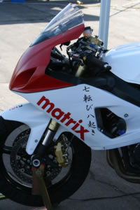 Japanese symbols on moter cycle