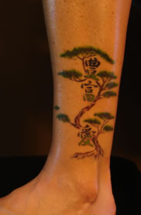 Japanese kanji tattoo design with bonsai