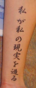 customer's Kanji tattoo design photo
