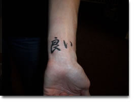 Good Kanji Tattoo Design